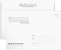 Конверты бумажные