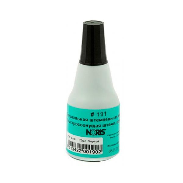 Штемпельная краска универсальная 25мл чёрная Noris 191 A на спиртовой основе для пластика, стекла, металла, дерева