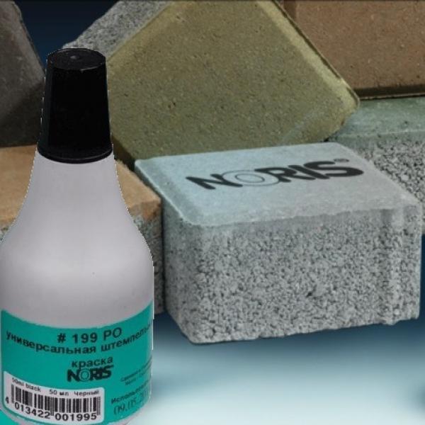 Штемпельная краска универсальная 50мл чёрная Noris 199 POC на спиртовой основе, для бетона, металла, печатных плат, пластика