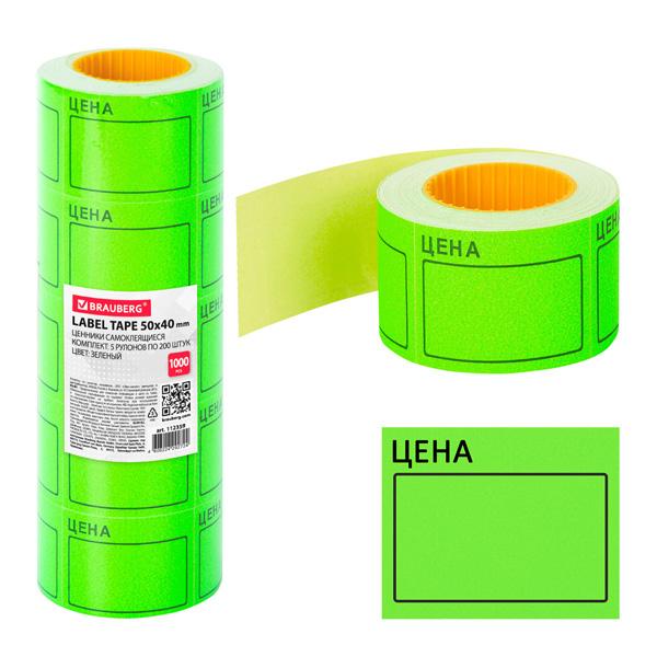 """Ценник этикетка """"Цена"""" 50х40мм, самоклеящийся, зелёный, 5 рулонов по 200шт, Brauberg, 112359"""