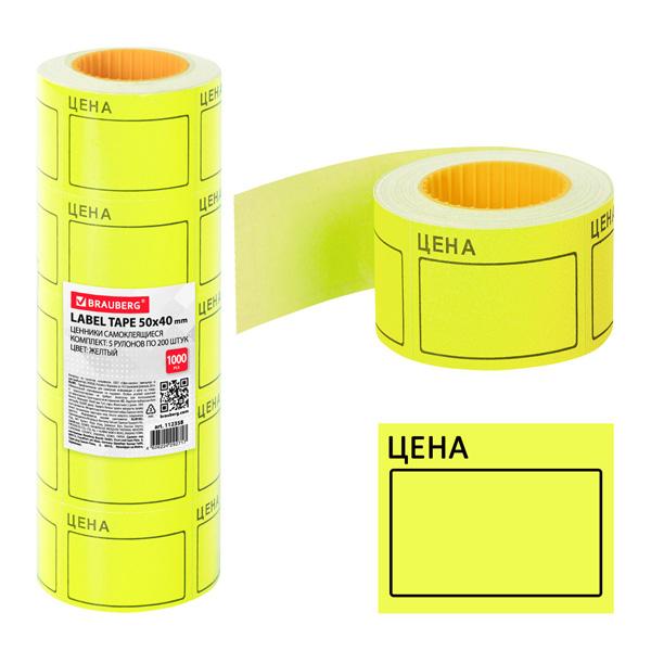 """Ценник этикетка """"Цена"""" 50х40мм, самоклеящийся, жёлтый, 5 рулонов по 200шт, Brauberg, 112358"""