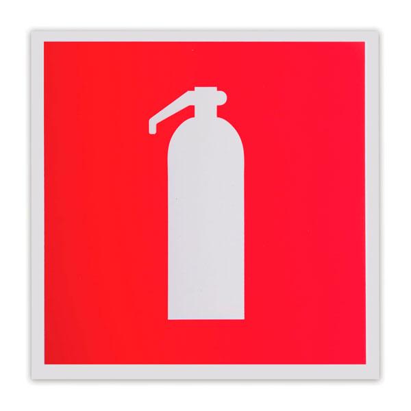 Знак пожарной безопасности Огнетушитель F04, 200х200мм, самоклеящийся, фотолюминесцентный