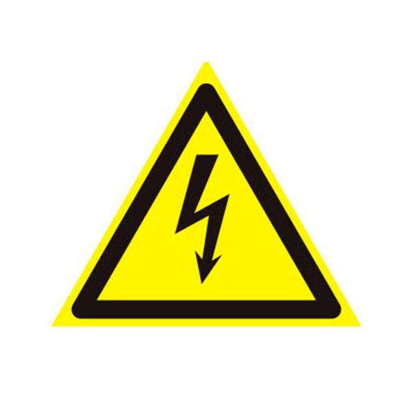 """Знак предупреждающий """"Опасность поражения электрическим током"""" W08, треугольник, 200х200х200мм, самоклеящийся"""