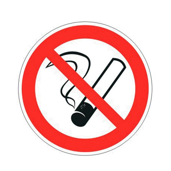 """Знак запрещающий """"Запрещается курить"""" Р01, круг, диаметр 200 мм, самоклеящийся"""