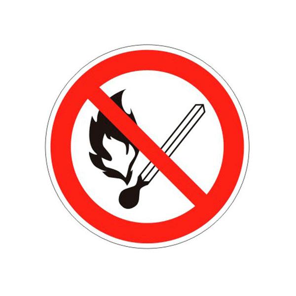 """Знак запрещающий """"Запрещается пользоваться открытым огнем и курить"""" Р02, круг, диаметр 200 мм, самоклеящийся"""