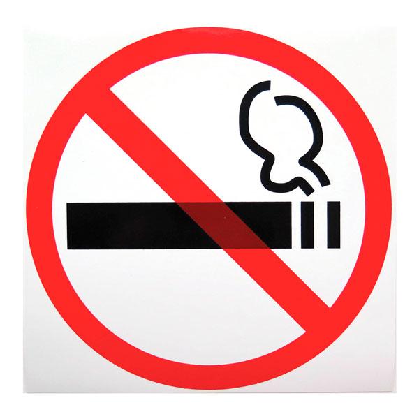 """Знак запрещающий """"Знак о запрете курения"""" Р35Н, круг, диаметр 200 мм, самоклеящийся"""