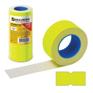 Этикет-лента прямоугольная 21х12мм, жёлтая, 5 рулонов по 600шт, Brauberg, 123569