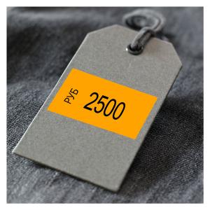 Этикет-лента прямоугольная 26х16мм, оранжевая, 5 рулонов по 800шт, Brauberg, 128459