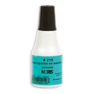 Штемпельная краска для металлических штампов 25мл чёрная Noris 210 A, на масляной основе