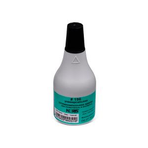 Штемпельная краска для полиэтилена / полипропилена  50мл черная Noris 196 C, для пластика, глянцевой бумаги, резины