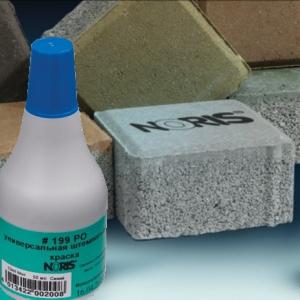 Штемпельная краска универсальная 50мл синяя Noris 199 POC на спиртовой основе, для бетона, металла, печатных плат, пластика
