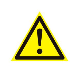 """Знак предупреждающий """"Внимание. Опасность (прочие опасности)"""" W09, треугольник, 200х200х200мм, самоклеящийся"""